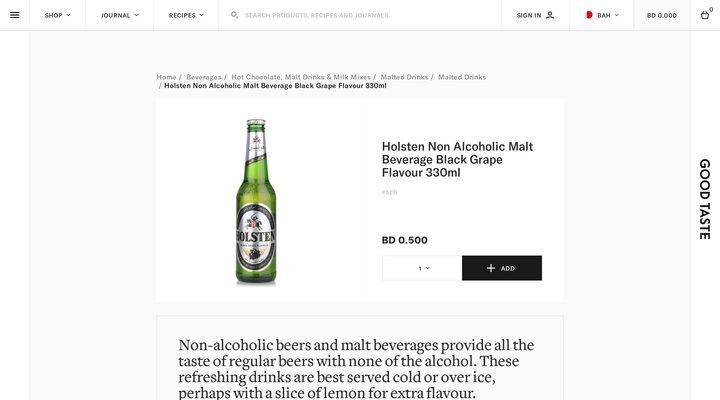 Holsten Non Alcoholic Malt Beverage Black Grape Flavour 330ml | Good Taste