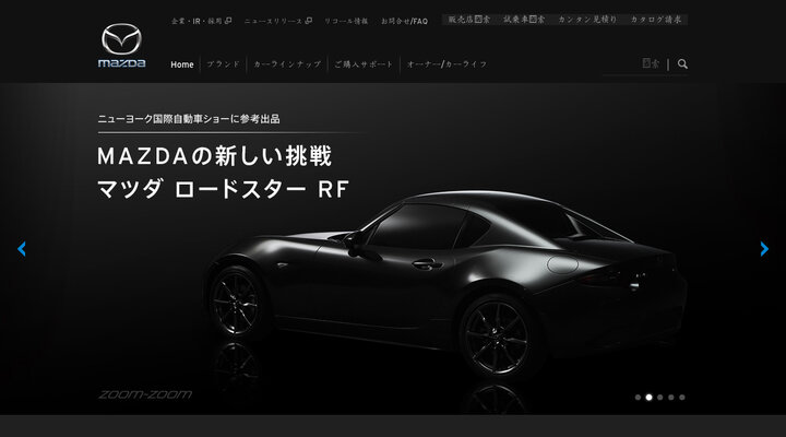 【MAZDA】OFFICIAL WEB SITE