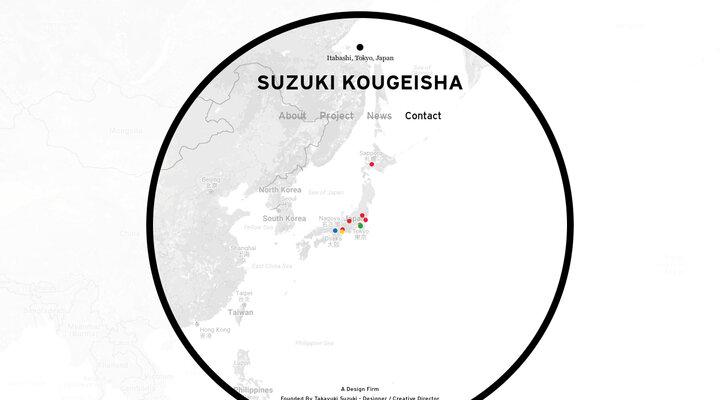 SUZUKI KOUGEISHA | 鈴木工藝社